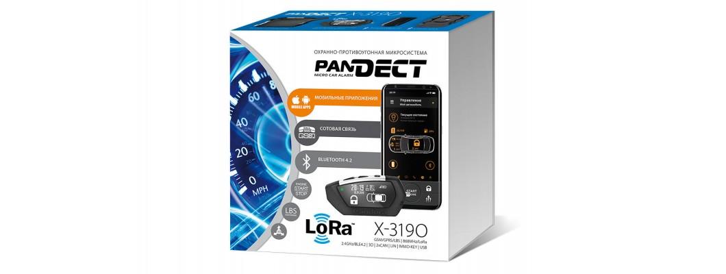 Новая автосигнализация Pandect X-3190 LoRa