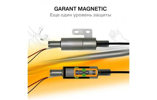 Электромеханический запиратель капота Гарант Магнетик HLB